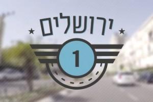 סימוטסט ירושלים מבחן לדוגמה 1